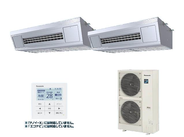 【最大44倍スーパーセール】業務用エアコン パナソニック PA-P224VK6GDNB 天吊形厨房用エアコン高温吸込み対応 Gシリーズ 同時ツイン P224形 三相200V [♪£]
