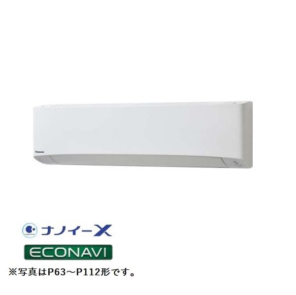 【最大44倍スーパーセール】業務用エアコン パナソニック PA-P63K6SHB 壁掛形 Hシリーズ エコナビ シングル P63形 単相200V [♪◇]