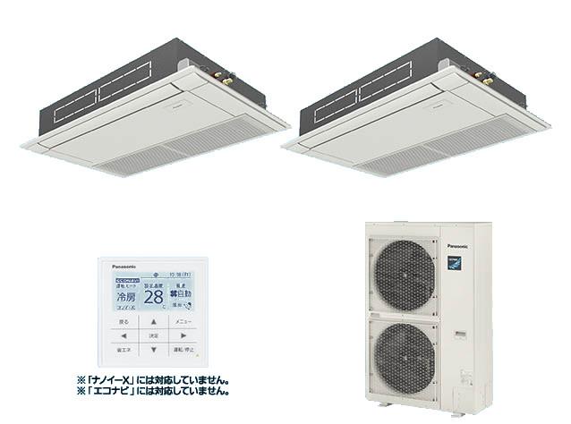 【最安値挑戦中!最大25倍】業務用エアコン パナソニック PA-P112D6GDN 高天井用1方向カセット形 Gシリーズ 同時ツイン P112形 三相200V [♪£]