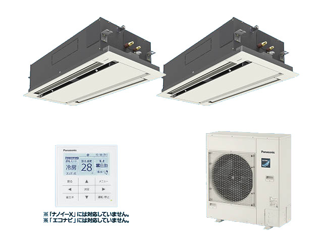 【最安値挑戦中!最大25倍】業務用エアコン パナソニック PA-P140L6HDN 2方向天井カセット形 Hシリーズ 同時ツイン P140形 三相200V [♪£]