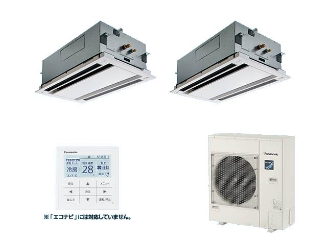 【最安値挑戦中!最大25倍】業務用エアコン パナソニック PA-P140L6HDN1 2方向天井カセット形 Hシリーズ 同時ツイン P140形 三相200V [♪£]