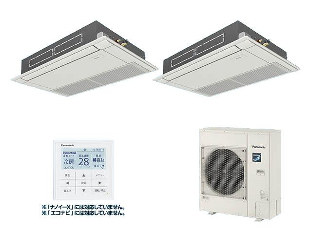 【最安値挑戦中!最大25倍】業務用エアコン パナソニック PA-P160D6HDN 高天井用1方向天井カセット形 Hシリーズ 同時ツイン P160形 三相200V [♪£]