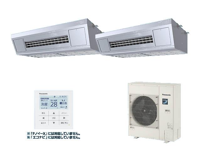 【最安値挑戦中!最大25倍】業務用エアコン パナソニック PA-P160V6CDN 天吊形厨房用 Cシリーズ(冷房専用) 同時ツイン P160形 三相200V [♪£]
