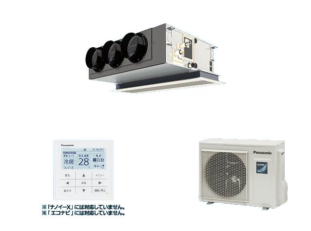 【最安値挑戦中!最大25倍】業務用エアコン パナソニック PA-P80F6SHN 天井ビルトインカセット形 Hシリーズ シングル P80形 単相200V [♪£]