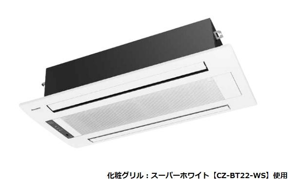 【最大44倍スーパーセール】ハウジングエアコン パナソニック 【XCS-B409CW2/S + 化粧グリル】 2方向天井ビルトイン 14畳程度 単相200V [♪◇]