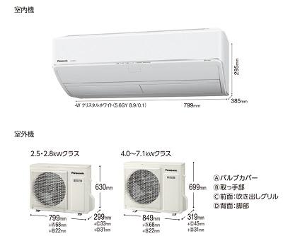 【最安値挑戦中!最大23倍】ルームエアコン パナソニック CS-UX407C2-W UXシリーズ 寒冷地向け 単相200V 14畳用 クリスタルホワイト [■]