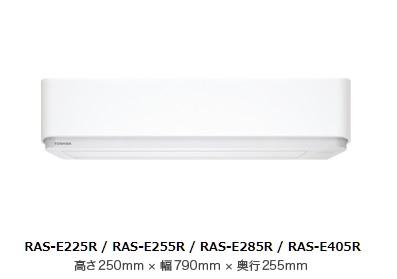 【最安値挑戦中!最大24倍】ルームエアコン 東芝 RAS-E225R(W) E-Rシリーズ 大清快 単相100V 15A 6畳程度 グランホワイト [■]