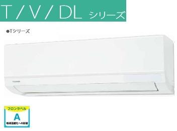 【最安値挑戦中!最大25倍】ルームエアコン 東芝 RAS-3619T(W) Tシリーズ 単相100V 15A 12畳程度 ホワイト [■]