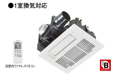 【最安値挑戦中!最大34倍】リンナイ 浴室暖房乾燥機 RBH-C338K1DP 天井埋込型 スタンダードタイプ(コンパクトモジュール) 1室換気対応 [≦]