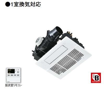 【最安値挑戦中!最大34倍】リンナイ 浴室暖房乾燥機 RBH-C338K1P 天井埋込型 スタンダードタイプ(コンパクトモジュール) 1室換気対応 [≦]