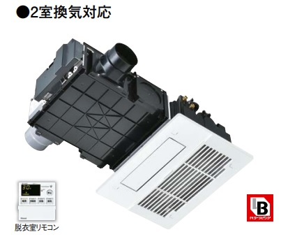 【最安値挑戦中!最大25倍】リンナイ 浴室暖房乾燥機 RBH-C338K2P 天井埋込型 スタンダードタイプ(コンパクトモジュール) 2室換気対応 [■]