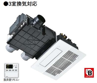 【最安値挑戦中!最大24倍】リンナイ 浴室暖房乾燥機 RBH-C338K3P 天井埋込型 スタンダードタイプ(コンパクトモジュール) 3室換気対応 [≦]