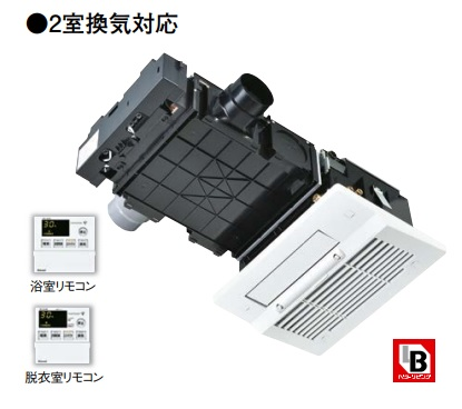 【最安値挑戦中!最大34倍】リンナイ 浴室暖房乾燥機 RBHM-C339K2P 天井埋込型 スプラッシュミスト機能搭載タイプ(コンパクトモジュール) 2室換気対応 [≦]