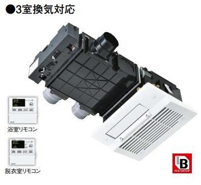 【最安値挑戦中!最大25倍】リンナイ 浴室暖房乾燥機 RBHM-C339K3P 天井埋込型 スプラッシュミスト機能搭載タイプ(コンパクトモジュール) 3室換気対応 [■]