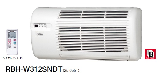 【最安値挑戦中!最大25倍】リンナイ 脱衣室暖房機 RBH-W312SNDT 壁掛型 [■]