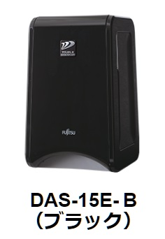 【最安値挑戦中!最大23倍】富士通 DAS-15E-B 脱臭機 PLAZION プラズィオンコンパクト 10畳タイプ ブラック