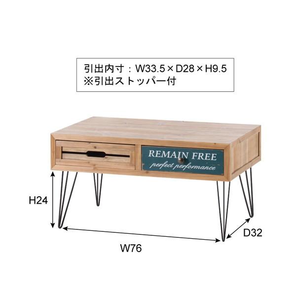 【最安値挑戦中!最大25倍】東谷 CHP-374 センターテーブル W80×D40×H40 [♪]