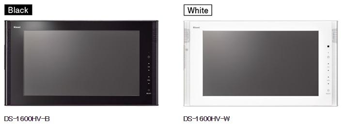 【最大44倍スーパーセール】リンナイ DS-1600HV-B/W 16V型地上・BS・110度CSデジタルハイビジョン浴室テレビ リモコン付 [≦]