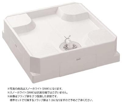【最安値挑戦中!最大25倍】シナネン 洗濯機パン USB-6464SNW ベストレイ 64床上点検タイプ 透明横引きトラップ付き スノーホワイト [■♪]