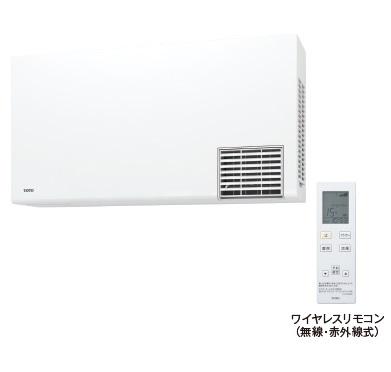 【まいどDIY】洗面所暖房機 TOTO TYR1024BD 三乾王 AC200V 電源直結式 予約運転機能付き ワイヤレスリモコン(無線・赤外線式) [■]