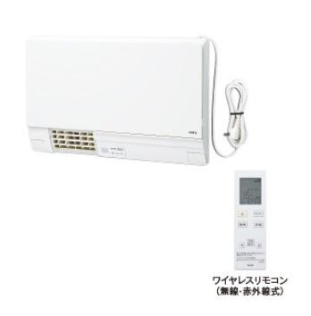 【まいどDIY】洗面所暖房機 TOTO TYR340S 三乾王 AC100V 電源プラグ式 予約運転機能付き ワイヤレスリモコン(無線・赤外線式) [☆2]