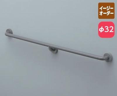 【最安値挑戦中!最大25倍】インテリア・バー TOTO TS134GFU12S UB後付スライド φ32 Iタイプ 前出寸法65mm 1200mm [■]