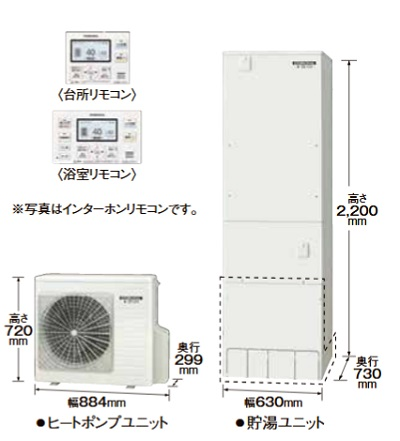 【最安値挑戦中!最大23倍】エコキュート コロナ CHP-E37AX5K 高圧力パワフル給湯 スタンダードタイプ 寒冷地仕様 370L [♪■]