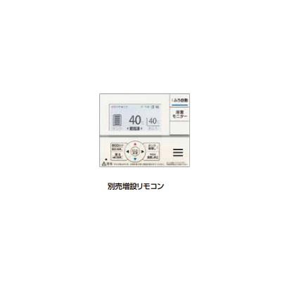 【最安値挑戦中!最大24倍】エコキュート 部材 コロナ RSP-FA1 増設リモコン [■]