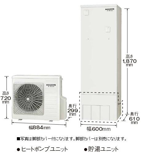 【最安値挑戦中!最大23倍】エコキュート コロナ CHP-S30NX4 台所リモコン付 給湯専用タイプ 一般地向 300L [♪■]