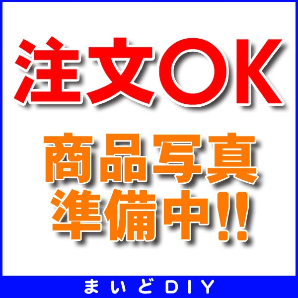 【最安値挑戦中!最大23倍】エコキュート部材 ダイキン K-KP8HL 防雪屋根(支柱付) [▲]