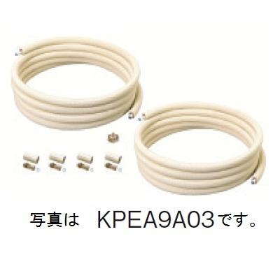 【最安値挑戦中!最大34倍】エコキュート部材 ダイキン KPEA9A05 金属強化ポリエチレン管(呼び13、保温材t10)5m×2 [▲]