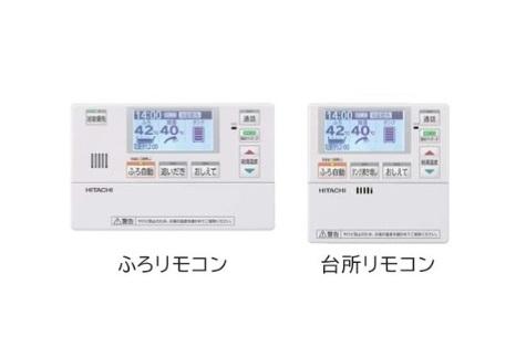 【最大44倍スーパーセール】エコキュート 関連部材 日立 BER-S1FA インターホンリモコン [(^^)]