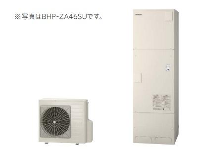 【最安値挑戦中!最大25倍】エコキュート 日立 BHP-Z46SU 一般地仕様 給湯専用 460L 台所リモコン付属 [♪(^^)]