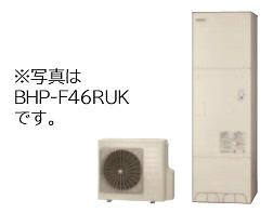 【最安値挑戦中!最大23倍】エコキュート 日立 BHP-F56RUK 寒冷地仕様 フルオート 標準タンク 5~7人・560L リモコン別売[♪]