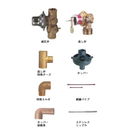 【最安値挑戦中!最大23倍】電気温水器別売部材 三菱 BA-T12G 標準配管セット [●]