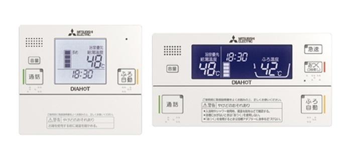 【最安値挑戦中!最大34倍】電気温水器 三菱 RMC-JD5SE 部材 リモコンセット インターホンタイプ [●【本体同時購入のみ】]