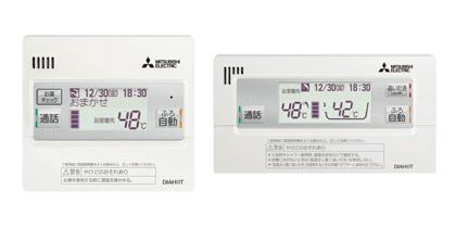 【最安値挑戦中!最大25倍】エコキュート 三菱 関連部材 RMCB-D182SE インターホンタイプリモコンセット(180L用) [▲]