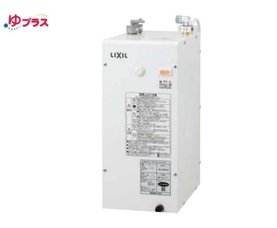 【最安値挑戦中!最大25倍】ゆプラス INAX EHMN-CA6S9-AM211V1 自動水栓一体型壁掛6Lタイプ グースネックタイプ 手動スイッチ付 ポップアップあり [◇]