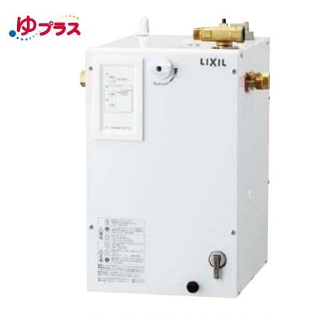 【最安値挑戦中!最大34倍】ゆプラス INAX EHPN-CA12S2 パブリック向け 適温出湯タイプ 12L ウィークリータイマー対応(オプション) AC100V [◇]