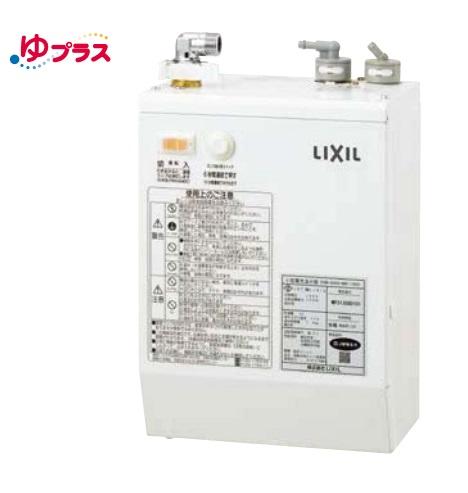 【最安値挑戦中!最大34倍】ゆプラス INAX EHMN-CA3S7-AM203V1 自動水栓一体型壁掛3L オートマージュA 手動・湯水切替スイッチ ポップアップあり [◇]