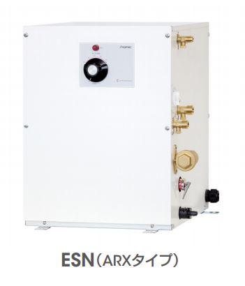 【最安値挑戦中!最大24倍】小型電気温水器 イトミック ESN25A(R/L)X111C0 ESNシリーズ 適温出湯タイプ(37℃) 単相100V 1.1kW 貯湯量25L 密閉式 操作部A [■§]
