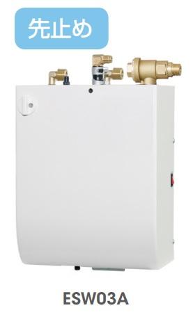 【最安値挑戦中!最大34倍】小型電気温水器 イトミック ESW03ATX206C0 単相200V 0.6kW 貯湯量3L 先止め 密閉式 タイマーなし [■§]