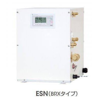 【最大44倍スーパーセール】小型電気温水器 イトミック ESN06B(R/L)N111D0 ESNシリーズ 通常タイプ(30~75℃) 単相100V 1.1kW 貯湯量6L 密閉式 操作部B [■§]