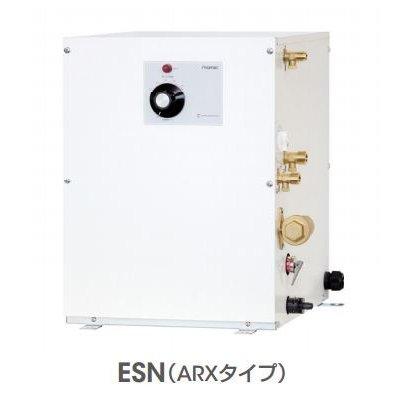 【最安値挑戦中!最大25倍】小型電気温水器 イトミック ESN25A(R/L)X111D0 ESNシリーズ 適温出湯タイプ(37℃) 単相100V 1.1kW 貯湯量25L 密閉式 操作部A [■§]