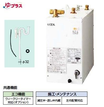 【最安値挑戦中!最大23倍】ゆプラス INAX EHPK-F12N1 住宅向け 手洗洗面用スタンダードタイプ 12L (EHPN-F12N1+EFH-4K) [◇]