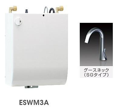 【最安値挑戦中!最大23倍】小型電気温水器 イトミック ESWM3ASG206B0 単相200V 0.6kW 貯湯量3L 元止め タイマーなし [■§]