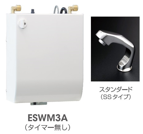 【最安値挑戦中!最大24倍】小型電気温水器 イトミック ESWM3ASS206A0 単相200V 0.6kW 元止め 貯湯量3L タイマーなし [■§]