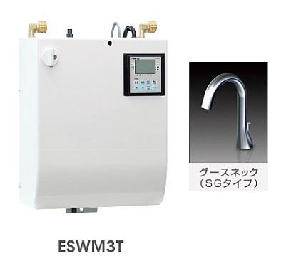 【最安値挑戦中!最大34倍】小型電気温水器 イトミック ESWM3TSG206B0 単相200V 0.6kW 貯湯量3L 元止め タイマー付 [■§]