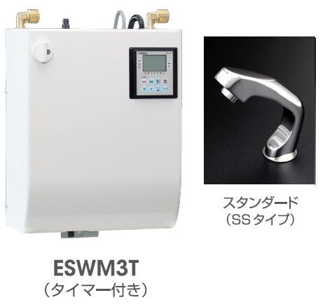 【最安値挑戦中!最大34倍】小型電気温水器 イトミック ESWM3TSS106A0 単相100V 0.6kW 元止め 貯湯量3L タイマー付 [■§]