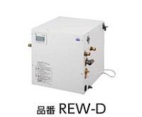 【最安値挑戦中!最大23倍】電気温水器 TOTO REW12A1D1K 湯ぽっと パブリック洗面・手洗い用 約12L据え置きタイプ 先止め式 [■]
